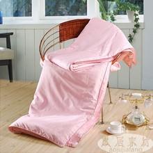 Children Silk Quilt