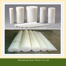 Fashionable best selling hdpe rods high density polyethylene
