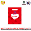 2015 new years' fashional customized paper gift bags with handles wholesale