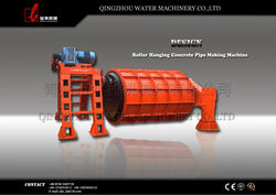 Roller Suspension Reinforced Cement Culvert Pipe Forming Machine for drainage