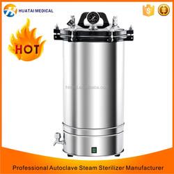 Portable Pasteurization Autoclave Sterilizer Price