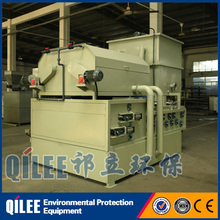 low water content's rate high quality sludge dewatering machine