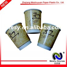 2015 best quality made in china 260g glossy dye ink pe coated paper