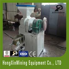 Small Size Dry Powder Ball Briquette Press Machine Equipment