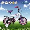 Unique kids bicycle Baby walker bike Kid motor bike
