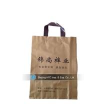Soft Loop Handle Printed Plastic Carrier Tote Bag plastic totes bags