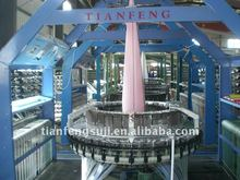 HDPE/PP woven bag/sack making machine