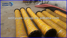 1200MM dredging hose/Large diameter rubber gas hose pipe
