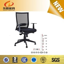 plastic cheap plastic office chairs regal plastic office chairs adjustable