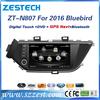 China navigation dvd for Nissan Bluebird 2016 bluetooth tv car radio receive