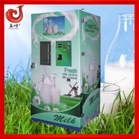 Popular in Kenya: 150L, 200L, 300L, 400L self-service milk vending machine, milk dispenser, milk machine