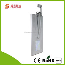 2015 Energy Saving Lighting Products Solar Wind Street Light Solar power Led Street Light Outdoor Lamp Post