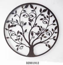 Tree Decorative Wrought Iron Wall Decor