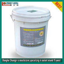 hdpe empty plastic cartridge for silicone sealant