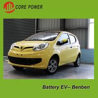 China cheap 5 seats city adult electric car vehicle