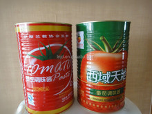 High quality and best price tinned tomato paste,tomato sauce,tomato sauce 100% natrual tomato