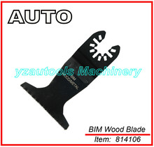 65mm Bi-Metal oscillating tool Cutting Blade