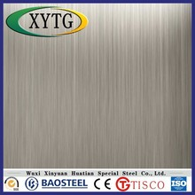 316l 1mm thick finish brushed stainless steel plate prices