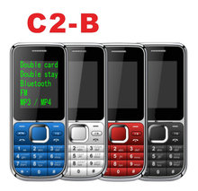 C2 gift mobile phones