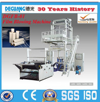 Double layer co-extrusion film blowing machine,hdpe film blowing machine