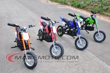 200W Electric MIni Pocket Bike Motorcycle For Cheap Sale