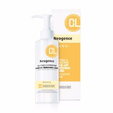 NEOGENCE OIL-FREE & HYDRATING MAKE UP REMOVER