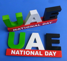U A E Letters Combinations UAE National Day Gfits Country Flag Color Desktop Display Plate