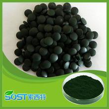 Cheap Beauty Powder Dxn Spirulina