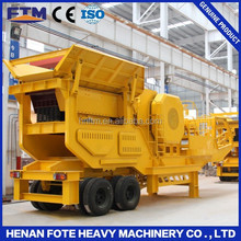new mini mobile crusher for stone provided by FTM manufacturer