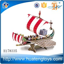 H178335 New toy Roman warship educational DIY 3d paper model ships for kids and adults