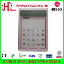 Hot Sale 8-digit Solar Electronic Calculator