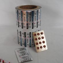 Aluminium foil printing for Packing Capsules 8011