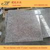 /product-gs/chinese-granite-g664-cheap-brown-stone-bainbrook-brown-granite-60284608625.html