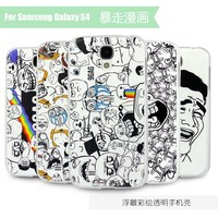 Case For samsung galaxy s4 i9500 custom cover Rage Comic design