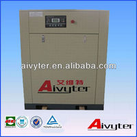 25HP Electric Stationary Rotary Screw Air Compressor