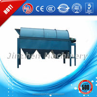 Water Well Sand Screen Sieving Machine Trommel Screen for Sale