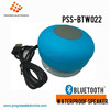 Good priced mini speaker with fm radio, factory price waterproof shower speaker with suction cup