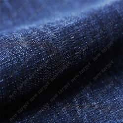 Brand new cost of denim fabrics with high quality