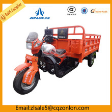 2014 New Hot Sale Trike Motorcycle For Sale