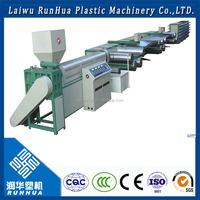 hdpe Plastic sheet extrusion line filament yarn plastic extrusion machine line