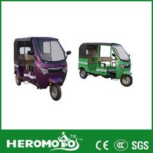 three wheeler rickshaw electric tricycle for passenger