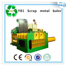 Y81T-1600 hydraulic press machine price automatic scrap stainless steel baler (High Quality)