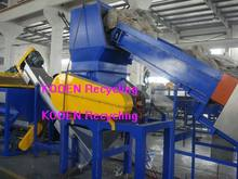 PET recycling flakes to granules machine