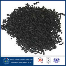 Factory Wholesale High Iodine Value Activated Charcoal for Solvent Recovery