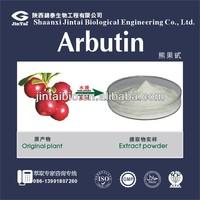 arbutin whitening powder 98 99 natural arbutin