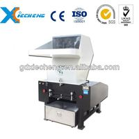 waste plastic film crusher machine