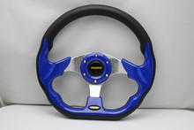 Car Modification Personality MOMO Aluminum Alloy Wheel 13 inch steering wheel PU Leather Material Blue MOMO Steering Wheel