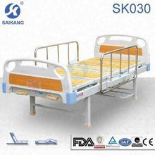 High quality!!! SK030 Hospital bed foldable guardrail wooden surface