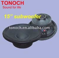 good quality aluminum chassis 8 inch 10 inch 12 inch 15 inch 18 inch woofer used in hifi area