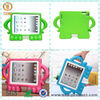 Shenzhen trade assurance comprehensive protective case for new iPad 3